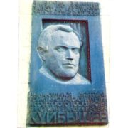 Memorial plaque of V.V. Kuibyshev. 1969. Bronze, granite