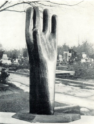 The project of a tombstone. 1966. Bronze