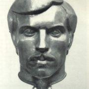 V.I. Tanasov. 1966. Copper