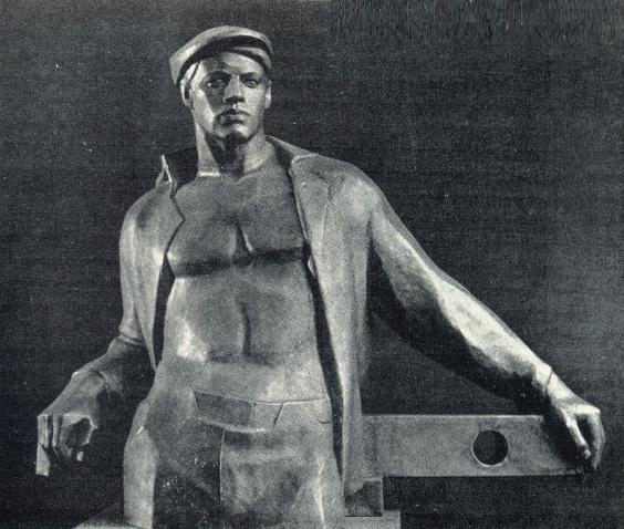 Worker. 1964. Aluminium