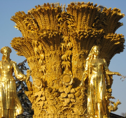 Golden Sheaf is literally gold, fountain of Peoples Friendship, the USSR