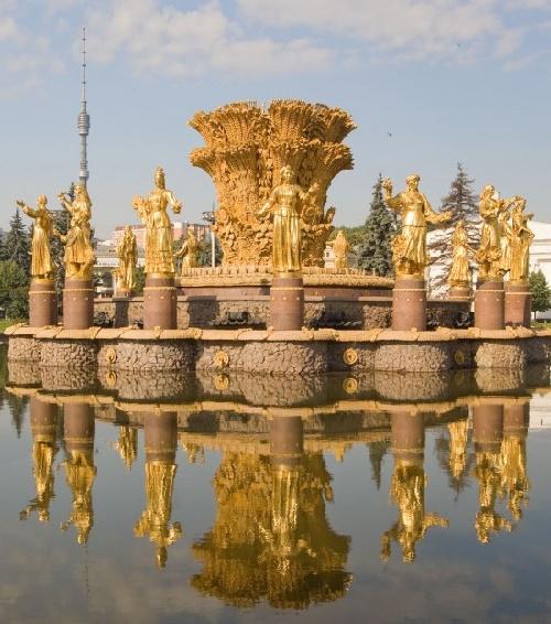Monumental Fountain Golden Sheaf