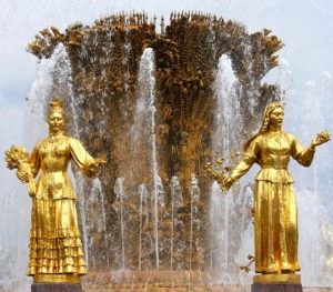 Soviet Era Monumental Fountain Golden Sheaf