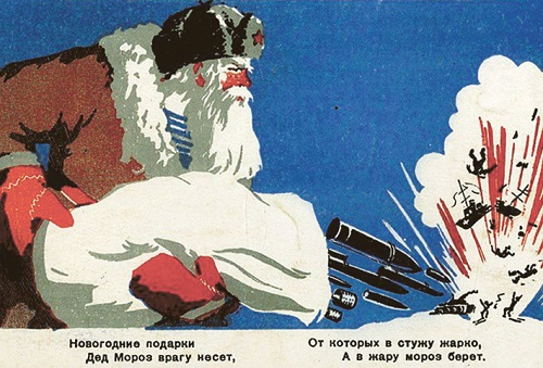 1941 Soviet New Year greeting cards