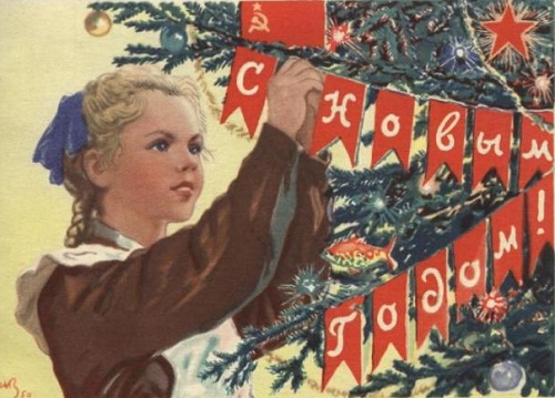 A pioneer girl decorating Soviet New Year tree. First Soviet Christmas-New Year cards history