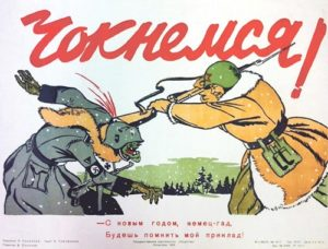 Soviet New Year greeting cards