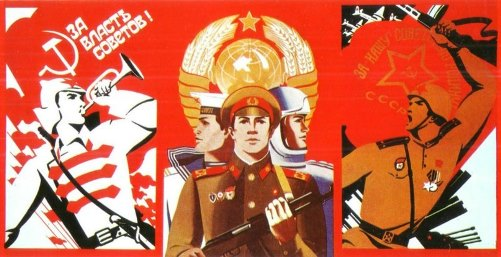 For the power of the Soviets. For our Soviet Motherland 1978
