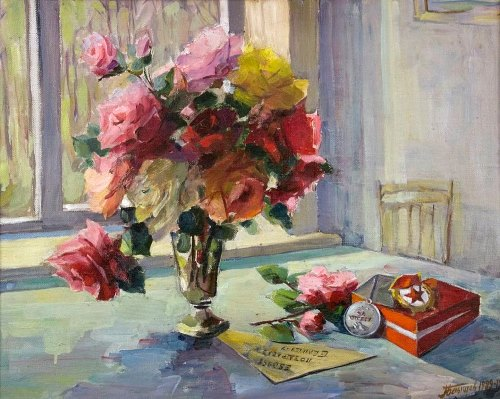 Favorite flowers and expensive reward. 1989. Soviet textile artist Gleb Aleksandrovich Belyshev (June 29, 1922 - January 13, 2016)