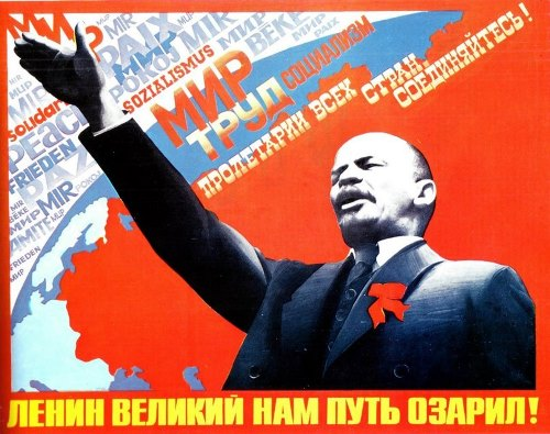 Great Lenin illuminated our path. 1978