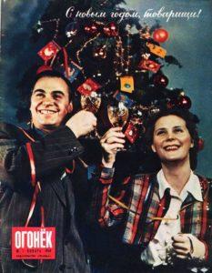 Magazine Ogonyok New Year celebration chronicles