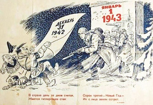 1943 New Year's card