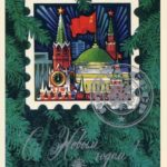 New Year holiday in Soviet art