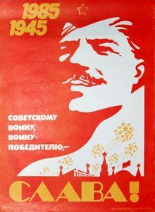 Soviet poster artist Mikhail Getman