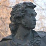 A.S. Pushkin monument, detail