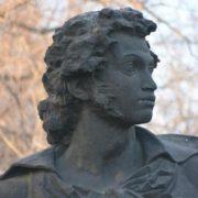 A.S. Pushkin monument, detail