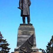 Admiral Nakhimov monument in Sevastopol. Sculptor Nikolai Tomsky