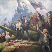 Coup 1991 (Young Russia) 1991