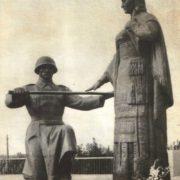Defenders of the Motherland monument in Saransk. Fragment. Bronze, granite. 1970