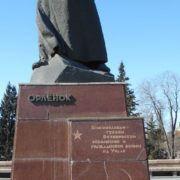 Eaglet monument to Komsomol heroes of the October Revolution and the Civil War