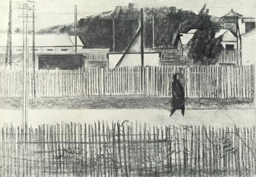 Fences. 1964