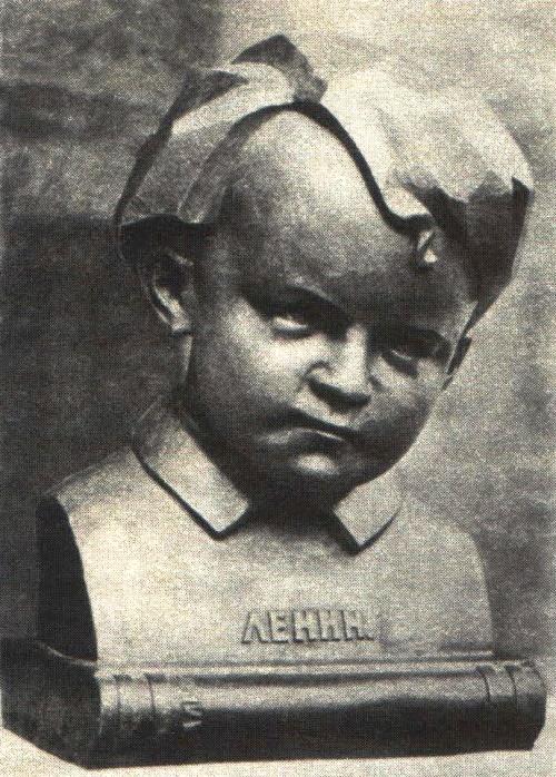 Lenin as a child. Bronze. 1925