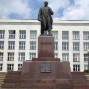 Zheleznovodsk. Lenin monument