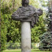 Monument to Pushkin. Sculptors L. Golovnitsky, E. Golovnitskaya, architect N. Semeikin
