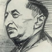 Portrait of I. Nabatov. 1962