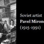 Soviet artist Pavel Mironovich Zaron (1915-1991)