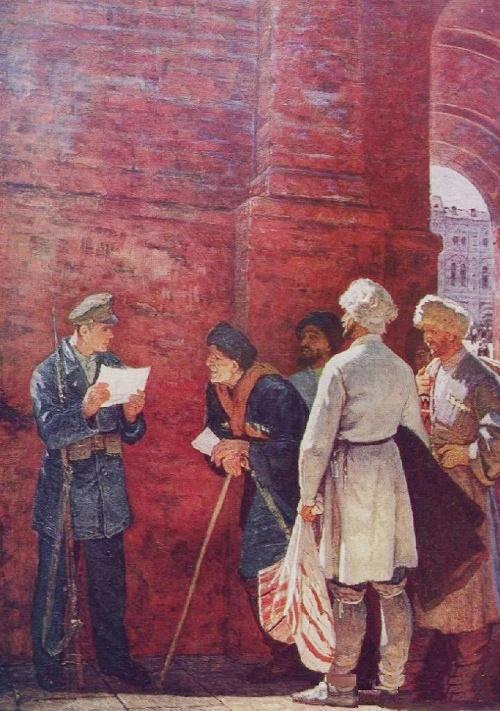To comrade Lenin