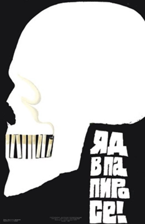 Against smoking. 1968
