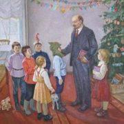 Artist Usikov. Lenin and children at Christmas tree