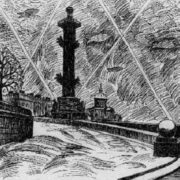 Drawing. Leningrad during the siege (WWII)