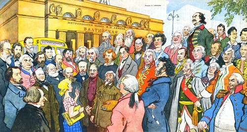 Excursion in Leningrad (in the picture - famous historical personalities)