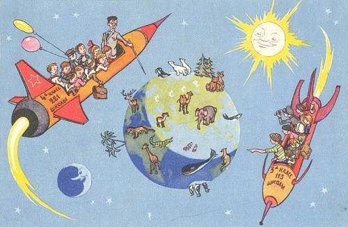 Geography lesson in the near future 1961