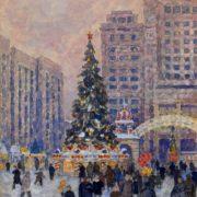 Mikhail Bobyshev. New Year tree on Manezhnaya square. 1947
