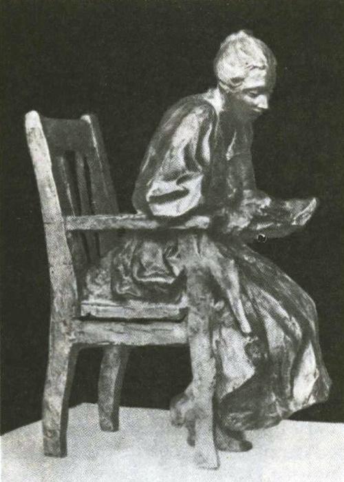Reading. Gypsum tinted. 1984