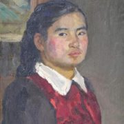 A Girl's Portrait. 1953