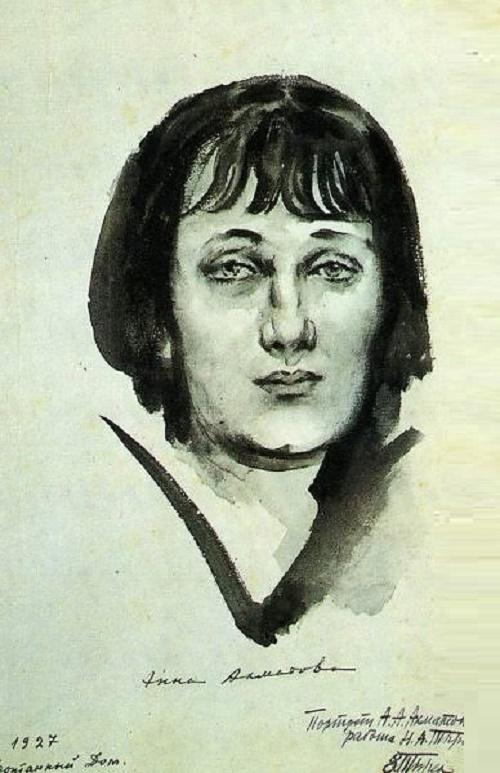 Anna Akhmatova, 1927