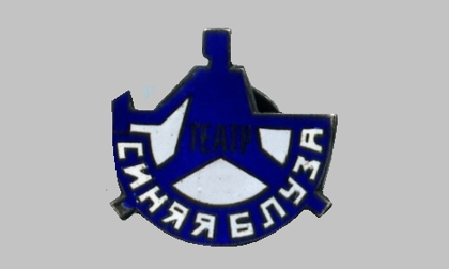Badge of Blue Blouse Theater