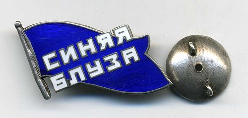 Badge with the symbolics of Blue Blouse Theater