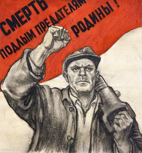 Death to vile traitors (Donbass miner). The Story of one betrayal in caricatures of Mikhail Khrapkovsky