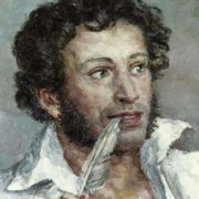 Fragment of painting Alexander Pushkin. 1932