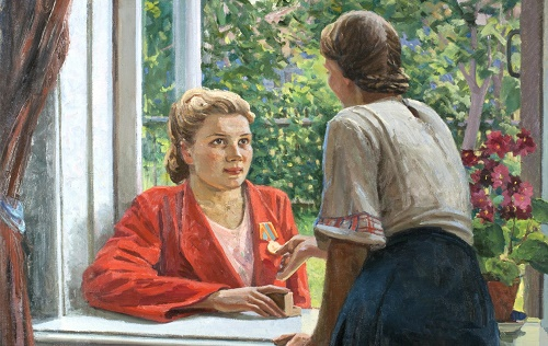 Girl friends, 1947