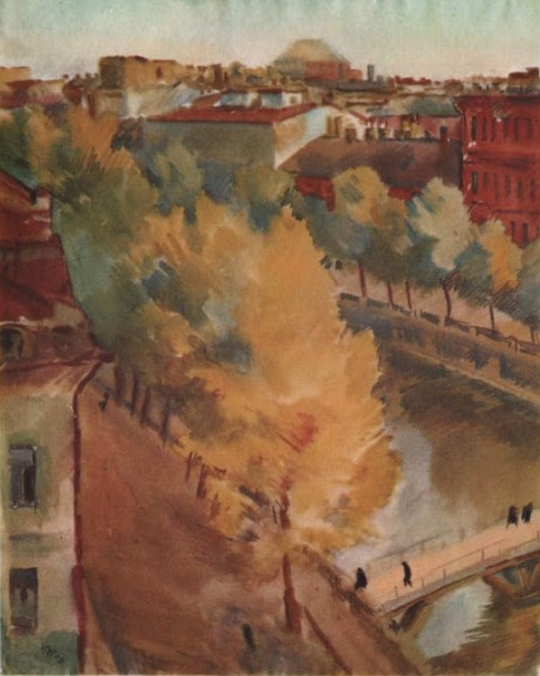 Moika. 1931. Paper, watercolor. The State Tretyakov Gallery