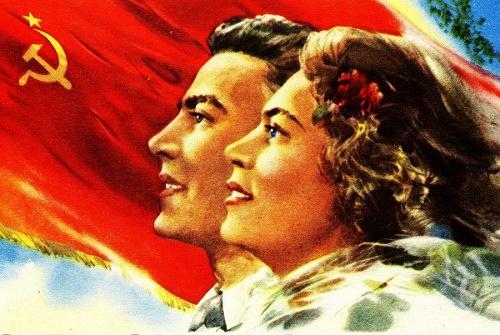 New men of Soviet Union, propaganda poster