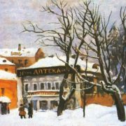 Pharmacy on Sadovaya. Oil. 1931