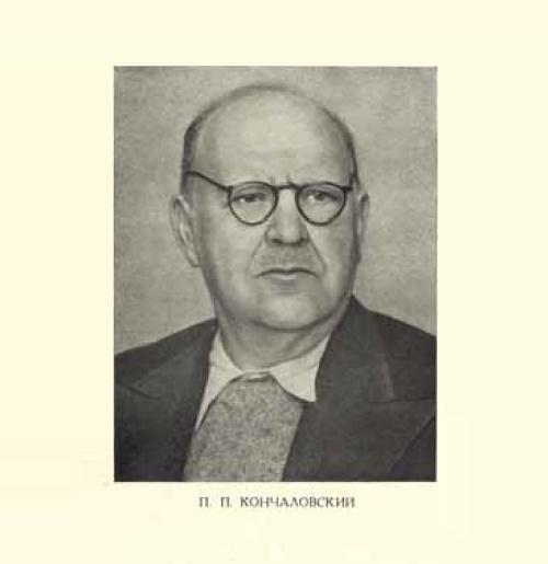 Pyotr Konchalovsky (1876-1956)