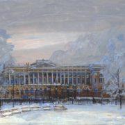 Russian museum. 1942