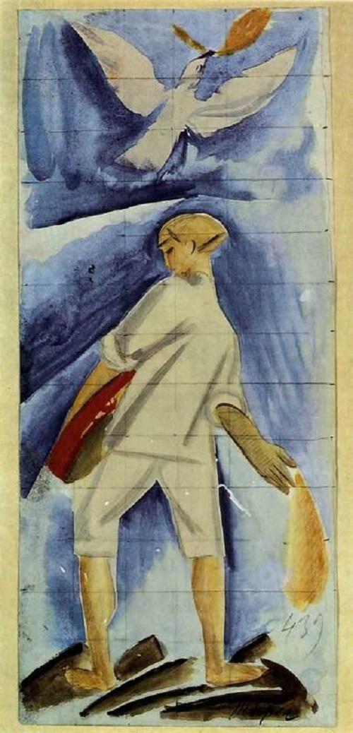 Sawyer.1918